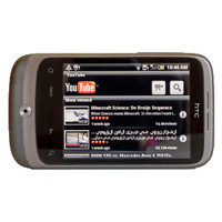 youtube on a mobile device